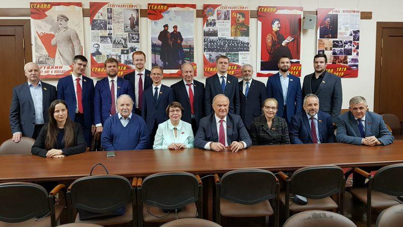 Депутаты Мосгордумы от КПРФ внесли закон об отмене повышения пенсионного возраста