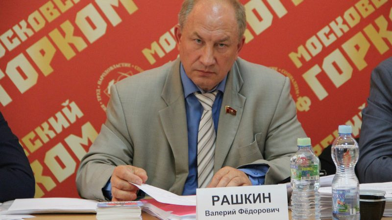 Валерий Рашкин в газете «Правда»: Боятся за награбленное.
