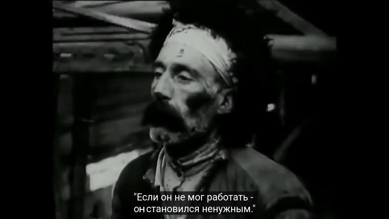 Русское чудо 1 часть (субтитры)