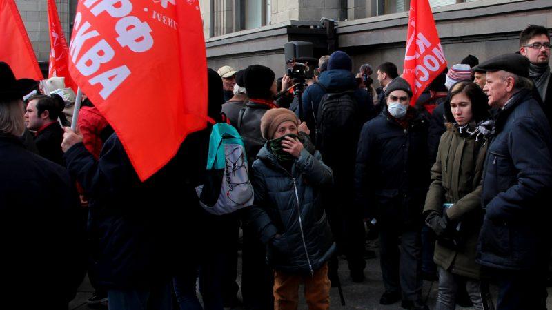 Встреча депутатов Госдумы и Мосгордумы от КПРФ с избирателями.