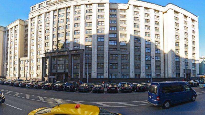 Встреча избирателей с депутатами КПРФ Госдумы и Мосгордумы фракции КПРФ
