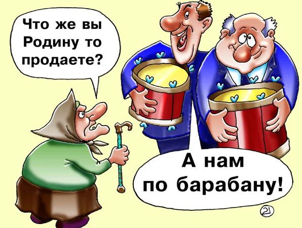 «ЕДИНАЯ РОССИЯ» НЕ ПАРТИЯ, А ПРИЮТ КАРЬЕРИСТОВ