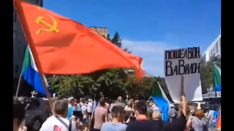 «Путин, выпей чаю! Хабаровск угощает!»