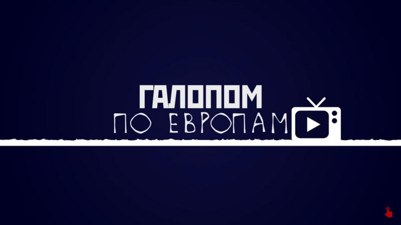 Видеоновости от Константина Сёмина