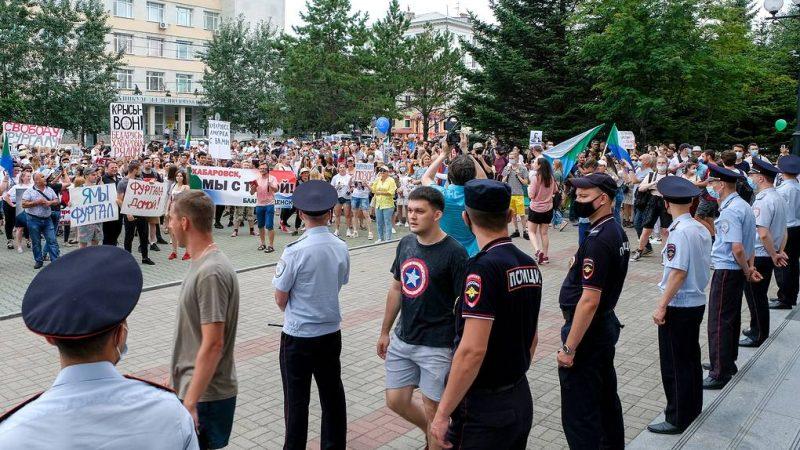 В Хабаровске завершилась несогласованная акция в поддержку Фургала