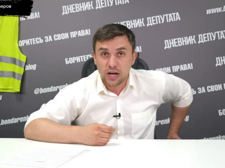 Николай Бондаренко об очередных фальсификациях.