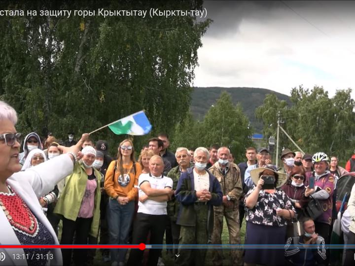 Башкирия: противостояние народа и жадности капитала продолжается