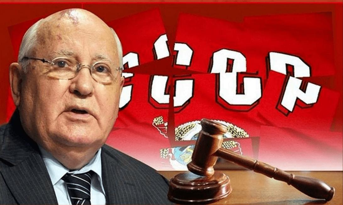 Горби поддержал протестующих в Белоруссии