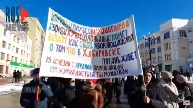 Полиция и власти Хабаровска проводят тотальную зачистку на площади Ленина.