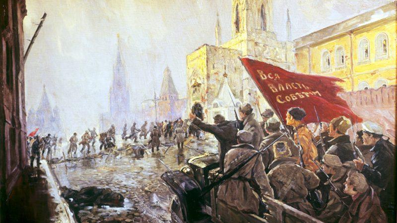 Октябрьская революция — лучшее, что было в мировой истории