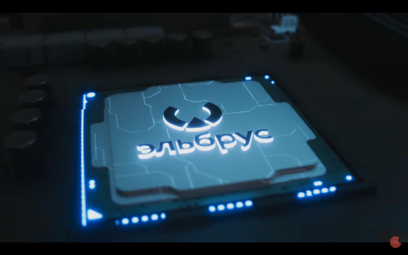 Эльбрус — российский Intel и наша последняя надежда?