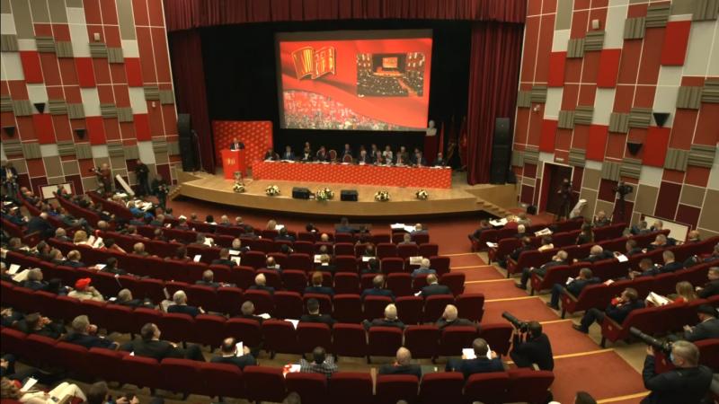 XVIII съезд КПРФ (Московская область)