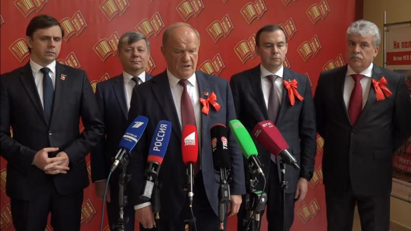 Пресс-конференция с XVIII съезда КПРФ (Московская область)