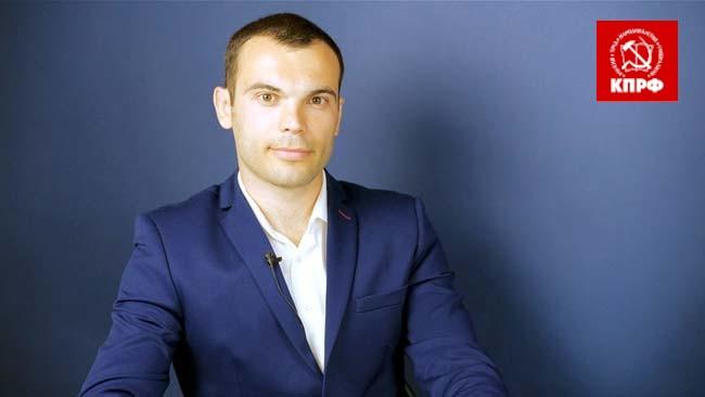 Экс-главу Андреевки выдвинули кандидатом в депутаты Государственной Думы от КПРФ.