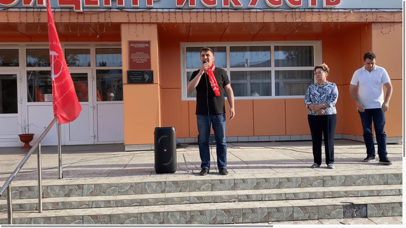 Николай Бондаренко. Митинг в Балаково.