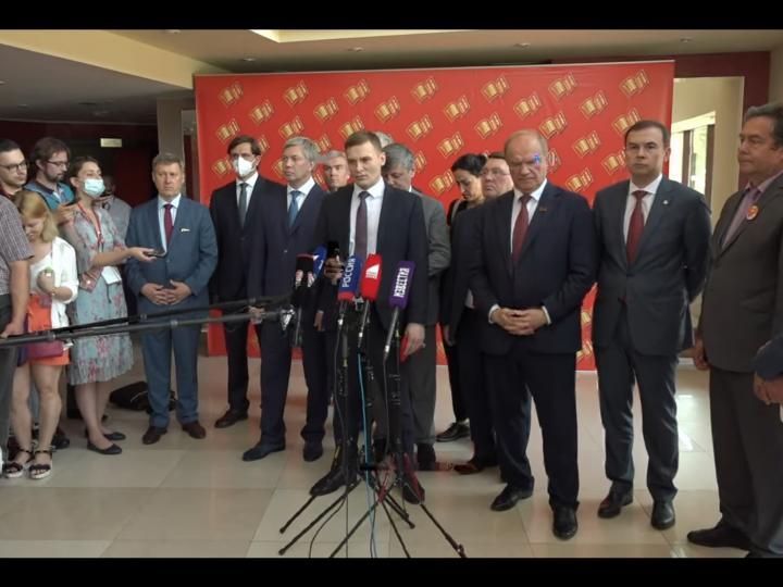Пресс-подход с XVIII съезда КПРФ