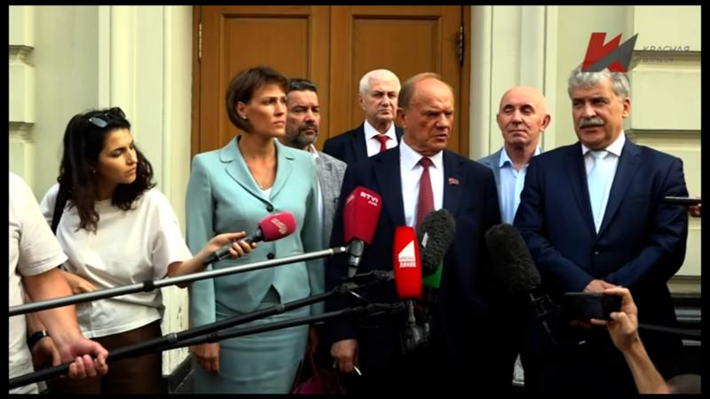 Брифинг об итогах заседания Верховного Суда РФ по делу Павла Грудинина