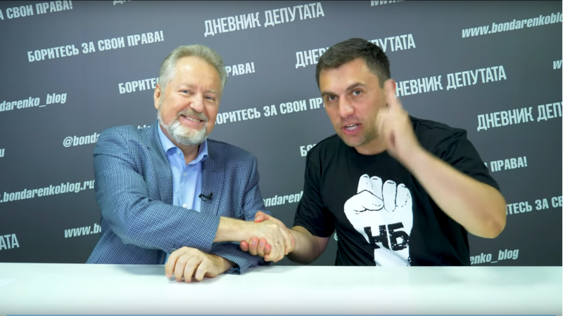 Сергей Обухов: Суд над Грудининым – полный беспредел