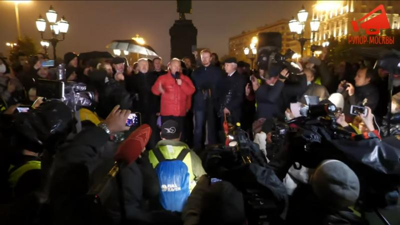 Акция протеста на Пушкинской площади после выборов в России 2021.