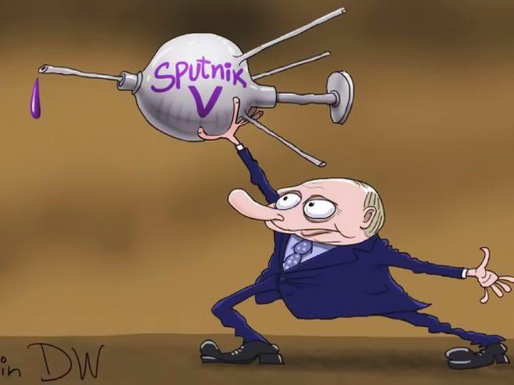 Путин ушёл на карантин?! А как же лучшая в мире прививка?!